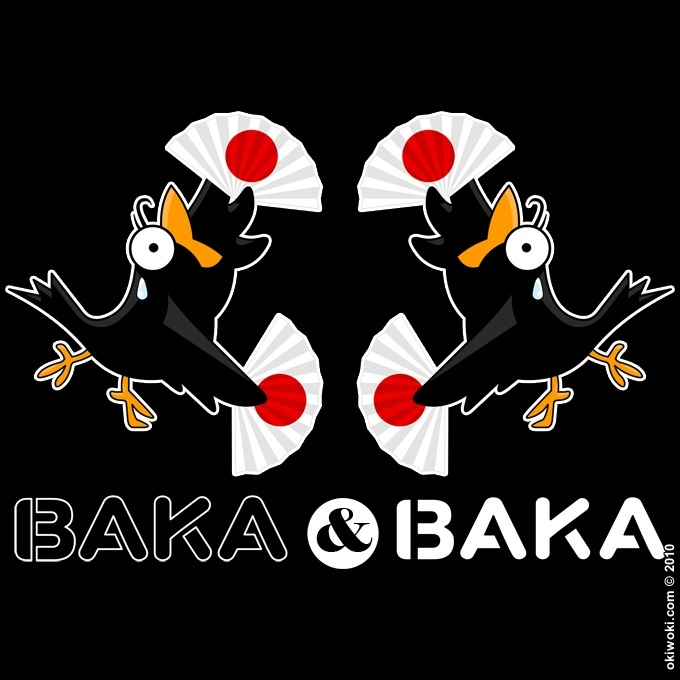 baka-baka-fiesta-version-duo-t-shirts-hommes-noir-h-l_1