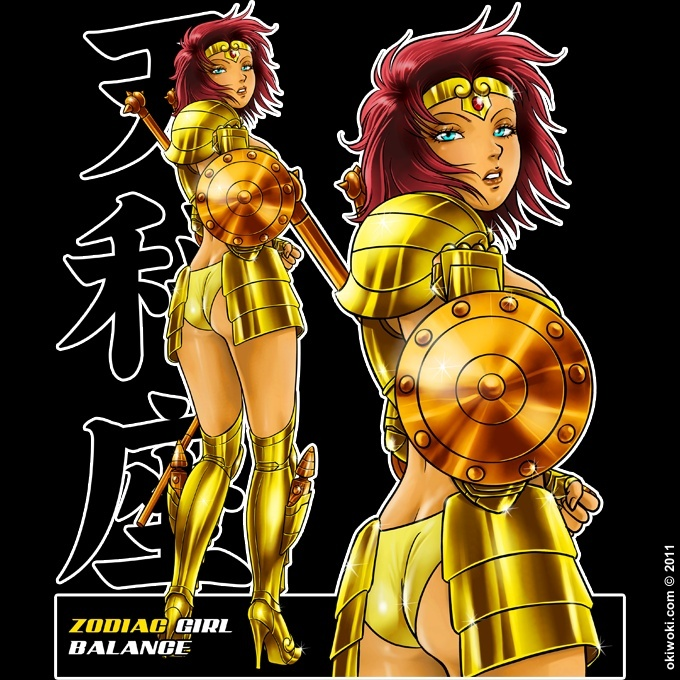 pulls manga cosplay girls la sublime eva n e sous le signe de la balance. Black Bedroom Furniture Sets. Home Design Ideas