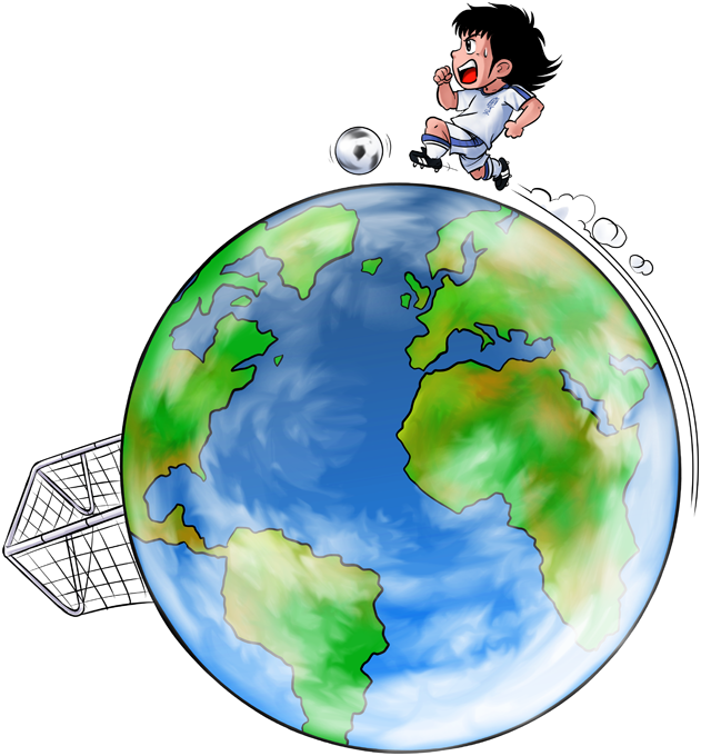 Le plus grand terrain de foot du Monde :) (Version collector)