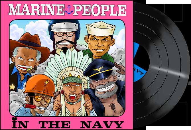 La marine recrute !