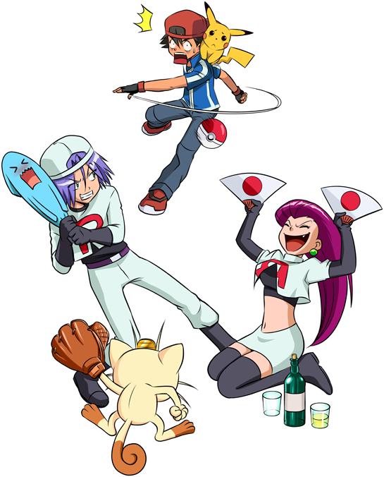 Une partie de Poké-Ball :)