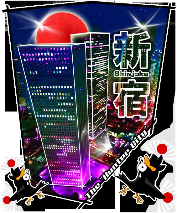 Pulls  Shinjuku, The Hunter City !