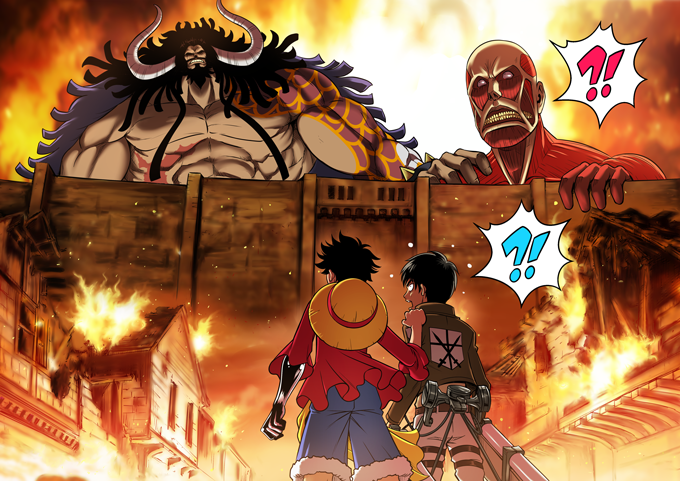 Luffy and Kaido Vs Eren and Colossal Titan
