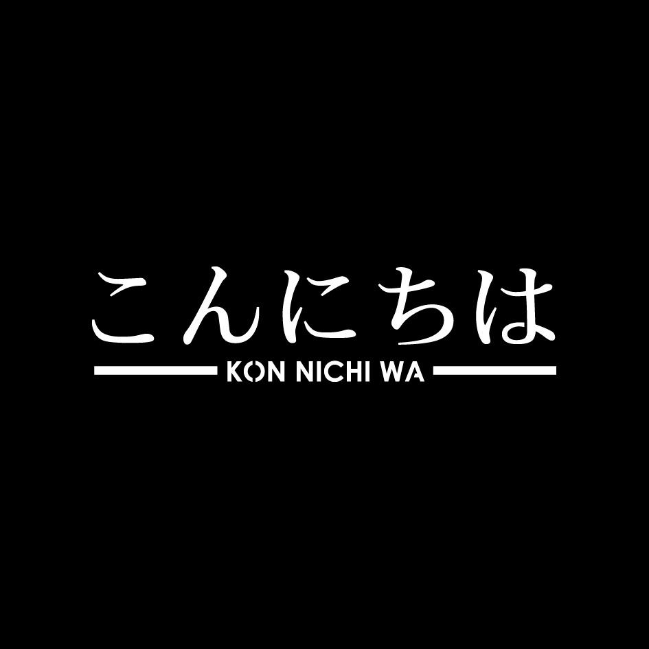 Pulls manga-konnichiwa-japonais Kon Nichi Wa (Bonjour)