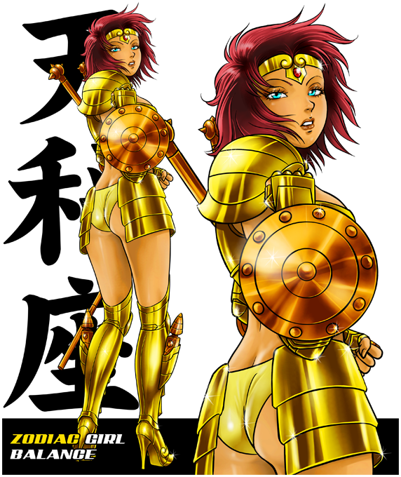 La Sublime Eva née sous le Signe de la Balance !