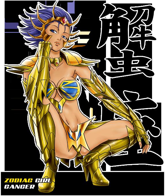 La Sublime Mina née sous le Signe du Cancer !