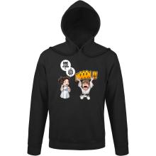 Sweat à capuche  parodique Luke et Leila Skywalker : Luke Life Episode II : Une soeur indigne :) (Parodie )