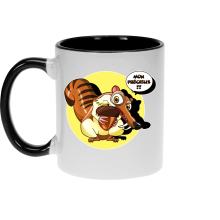 Mugs  parodique Scrat se la joue Gollum : Le Seigneur des Glands... :) (Parodie )