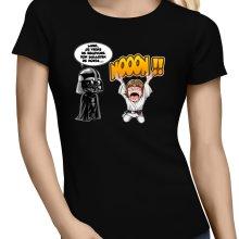 T-shirts Femmes  parodique Luke Skywalker et Dark Vador : Luke Life Episode I : Un père qui craint :) (Parodie )
