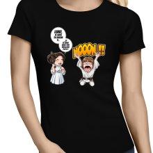 T-shirts Femmes  parodique Luke et Leila Skywalker : Luke Life Episode II : Une soeur indigne :) (Parodie )