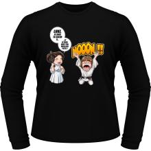 T-Shirts à manches longues  parodique Luke et Leila Skywalker : Luke Life Episode II : Une soeur indigne :) (Parodie )