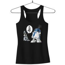 Débardeurs  parodique R2-D2 : R2... Je suis ton père ! (en VO remasterisée !) (Parodie )