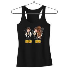 Débardeurs  parodique Le Duo Han Solo et Chewbacca : Solo Duo :) (Parodie )
