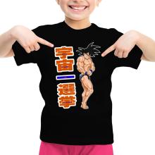 Funny  Girls Kids T-shirt - Son Goku ( Parody) (Ref:355)