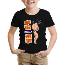 Funny  Kids T-Shirt - Son Goku ( Parody) (Ref:355)