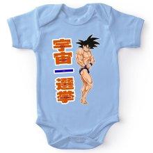 Funny Bodysuits - Son Goku ( Parody)