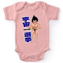 Funny  Baby Bodysuit (Baby Girls) - Vegeta ( Parody) (Ref:354)
