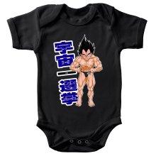 Funny  Baby Bodysuit - Vegeta ( Parody) (Ref:354)