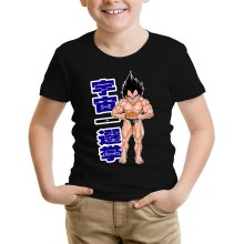Funny  Kids T-Shirt - Vegeta ( Parody) (Ref:354)