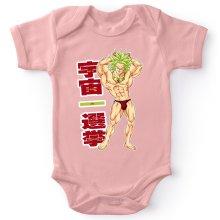 Funny  Baby Bodysuit (Baby Girls) - Broly ( Parody) (Ref:356)