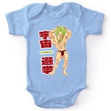 Funny  Baby Bodysuit - Broly ( Parody) (Ref:356)