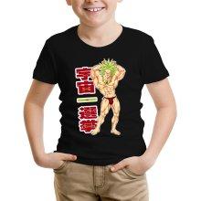 Funny  Kids T-Shirt - Broly ( Parody) (Ref:356)