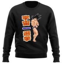 Funny Sweatshirts - Son Goku ( Parody)