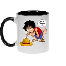Mugs  parodique Luffy et Gollum : Mon Précieux (Super Deformed) (Parodie )